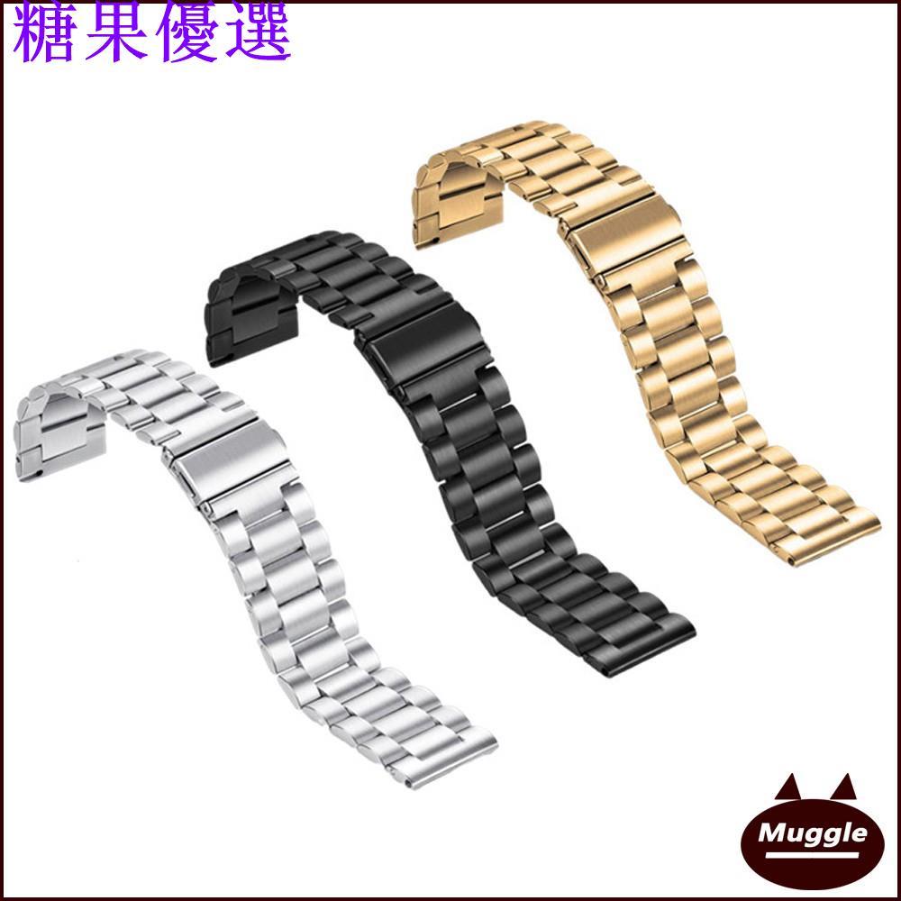 [台灣現貨免運] ATMOS MISSION ONE潛水電腦手錶 金屬錶帶商務手錶ATMOS MISSION ONE手環