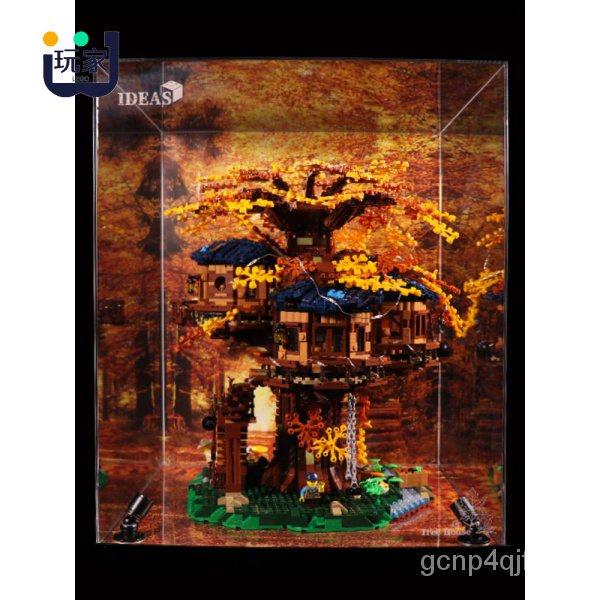 #lego樂高LEGO專用#適用樂高IDEAS 21318樹屋高模型亞克力展示盒防塵罩一體式透明