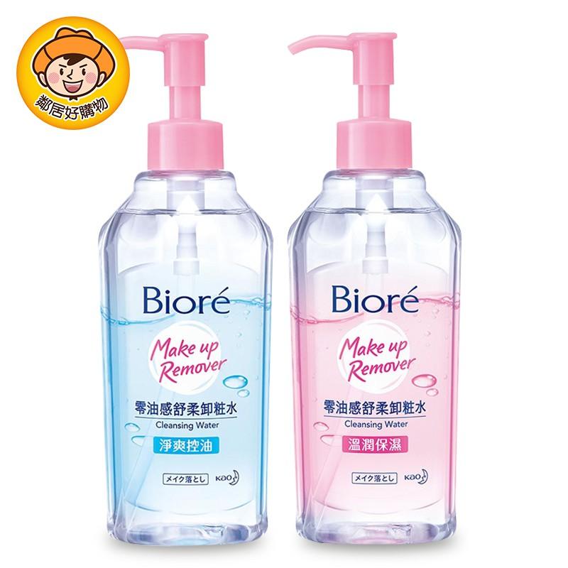 Biore蜜妮 零油感卸妝水300ml-溫潤保濕型 / 淨爽控油型