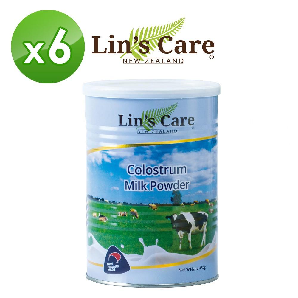 2021新貨【紐西蘭Lin's Care】 牛初乳奶粉(6罐組) 初乳含量達8.1%