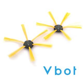 Vbot i6/ R8/ M270掃地機器人原廠專用 二代增效彈性刷毛 黃彩刷頭(4入) 臺中市