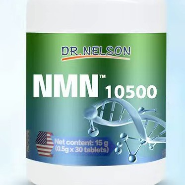 NMN 美國 NAD+補充 NMN10000 30錠 維生素B3 補充劑 青春不老泉 線粒體
