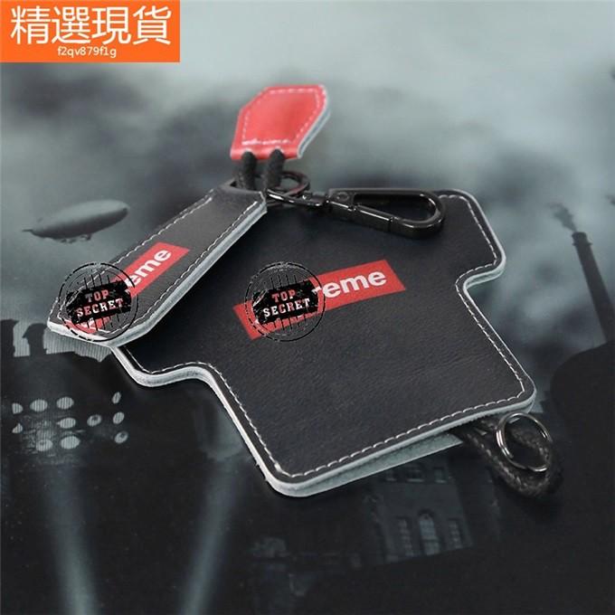 包套 質感 抽拉W 奔馳 奧迪 匙套 皮套 BM潮牌 Supreme 鑰匙包 保護套 Sup 鑰創意車用汽車鑰匙式鑰匙套