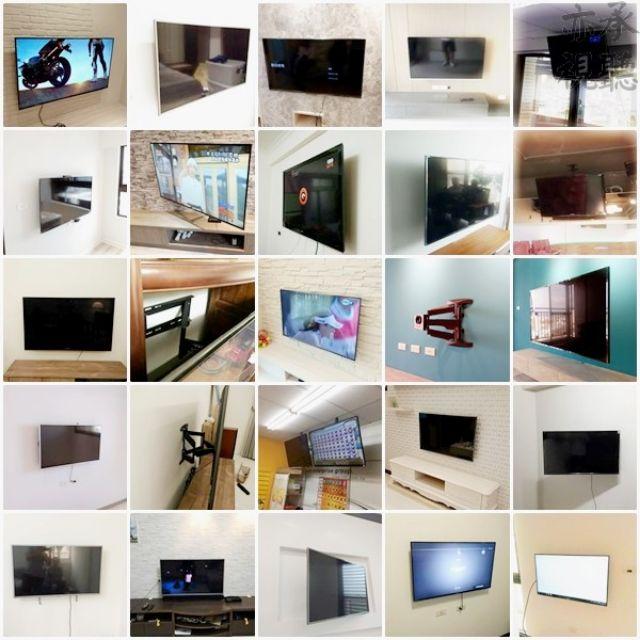 『亦承視聽』固定式 電視 壁掛架 施工 安裝 -  適用 SONY、三星、LG、鴻海、BENQ、三洋、菲利浦、國際、奇美
