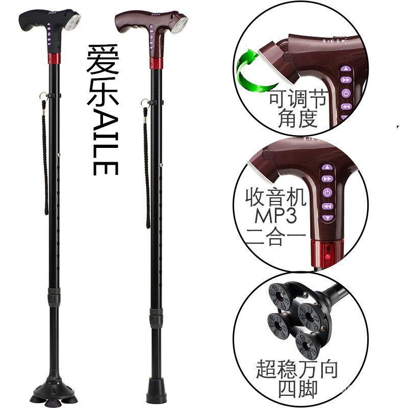 【登山杖】老人智能拐杖手電筒照明收音機音樂防滑登山手杖多功能助行器男女
