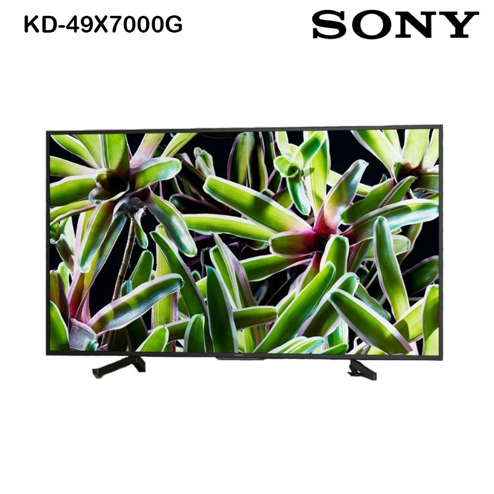 SONY 49吋 4K HDR 液晶電視 KD-49X7000G