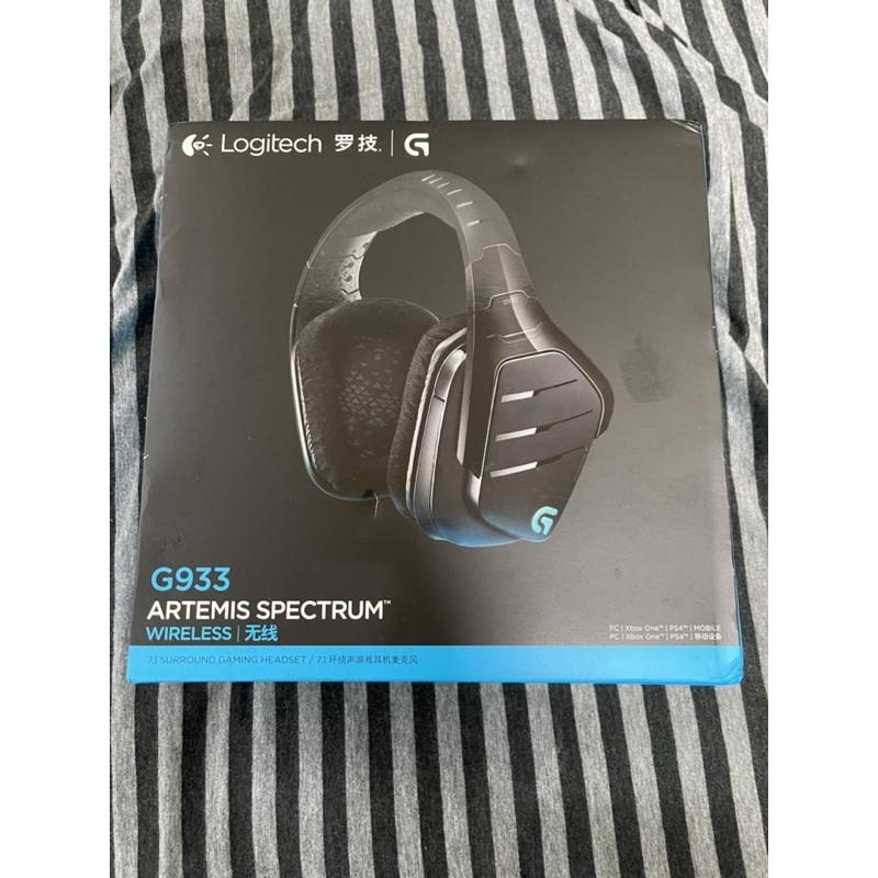 羅技G933 7.1 聲道環繞音效 無線遊戲耳機
