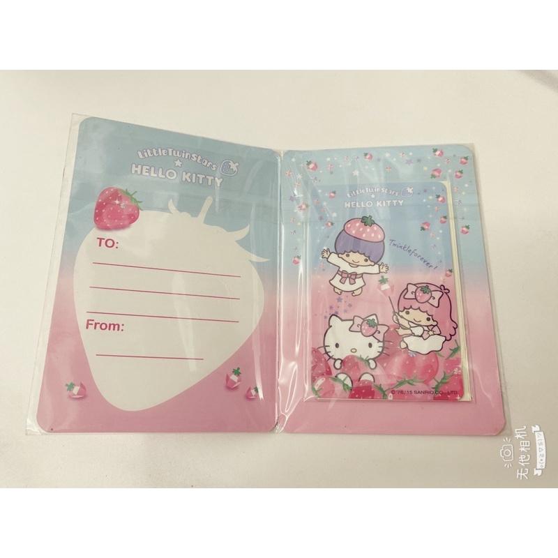 Hello Kitty 雙星仙子悠遊卡_閃亮草莓季