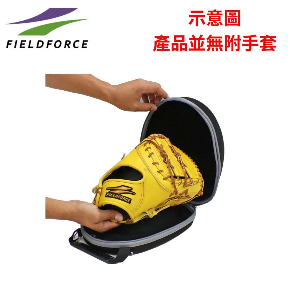 FIELDFORCE-捕手、一壘手用,棒球手套保型收納袋,黑、深藍 FMHC-1100