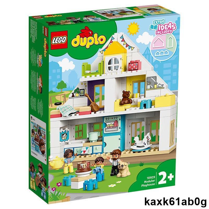 樂高(LEGO)積木DUPLO 得寶10929夢想之家