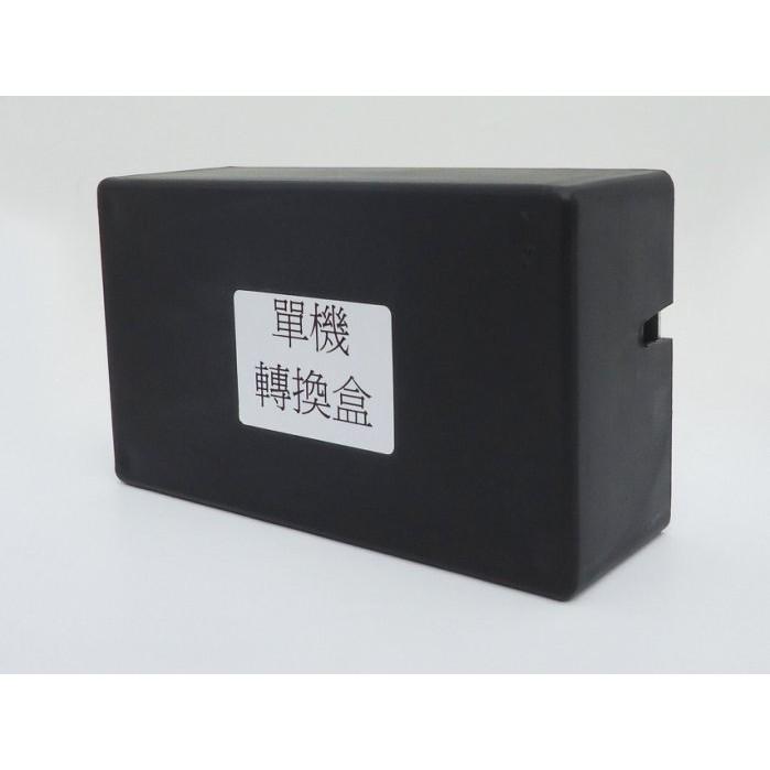 #萬國總機系統#FX-6 SLTB-3單機轉換盒#轉換盒#擴充卡#商用電話#電話總機#單機轉換盒