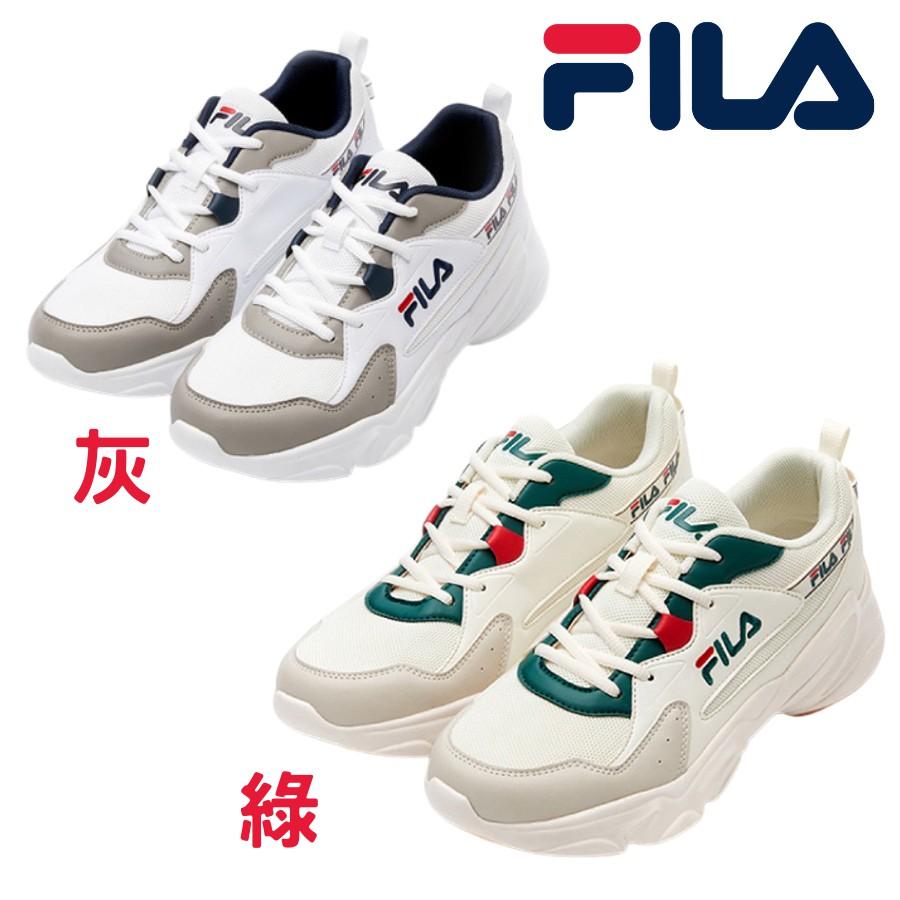FILA 慢跑鞋 HIDDEN TAPE 2 男款 / 灰 1J329V-143 綠-116 / 運動達人