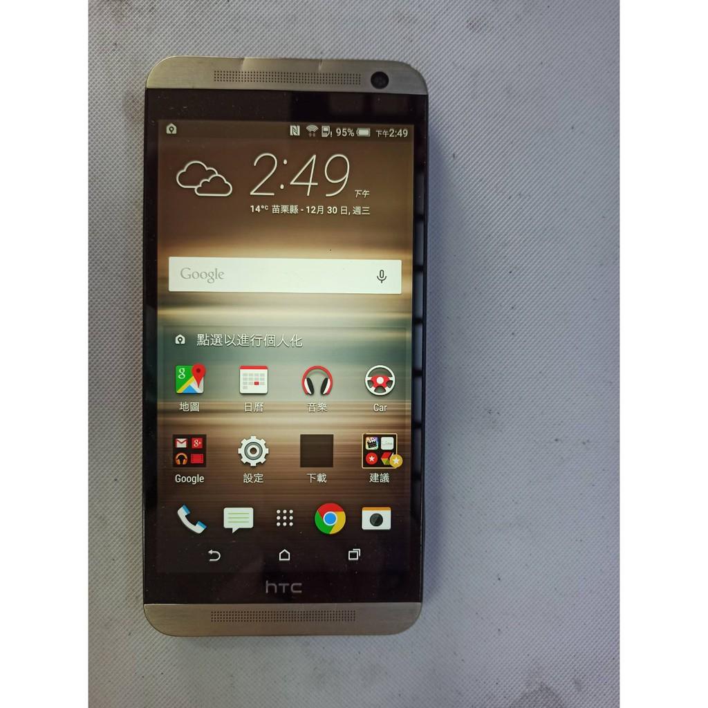 HTC  E9x (16G 1300萬畫素 5.5吋 八核心) 智慧型手機 二手手機<二手良品>