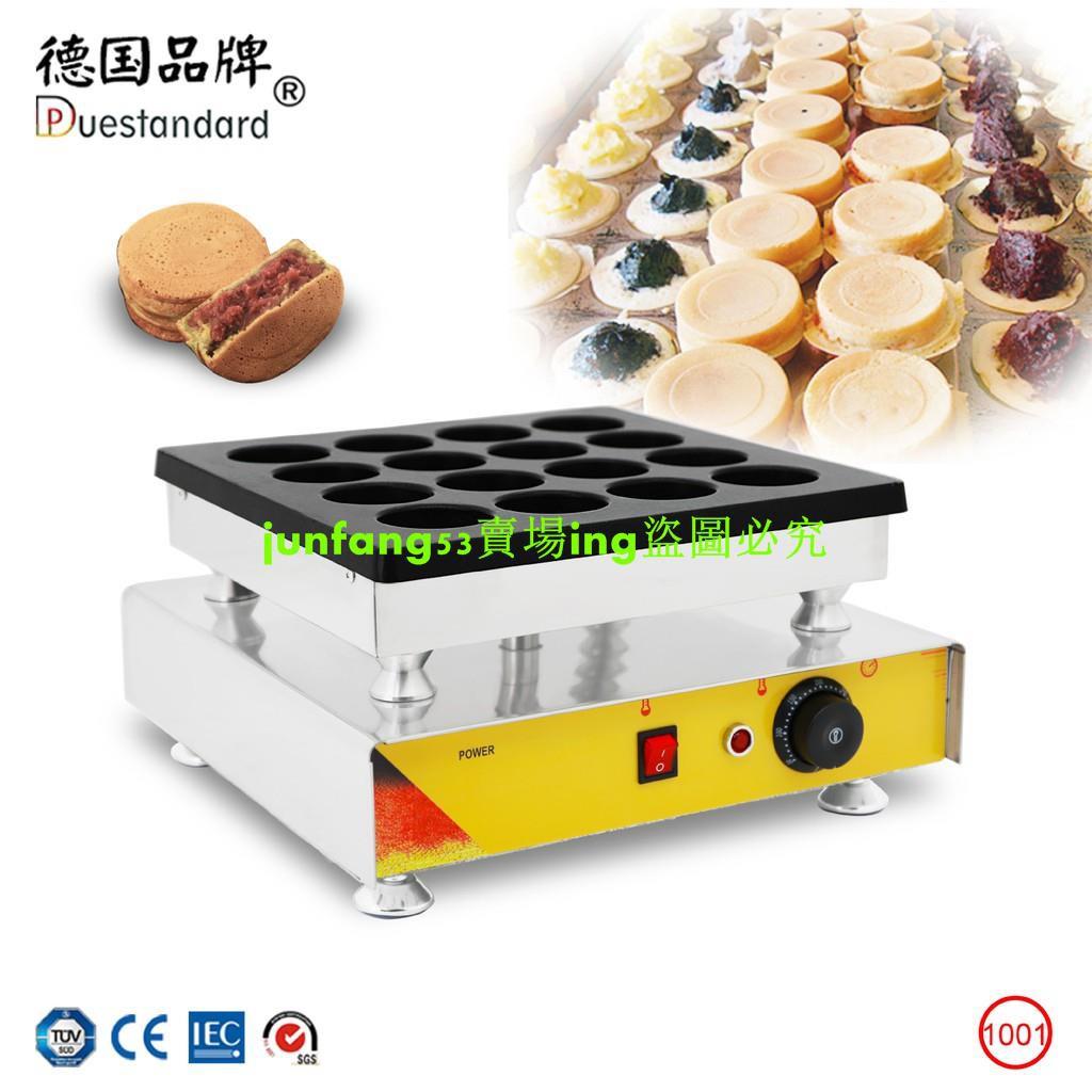 #現貨臺灣紅豆餅車輪餅機16孔雞蛋漢堡機商用蛋堡機早餐小吃創業設備