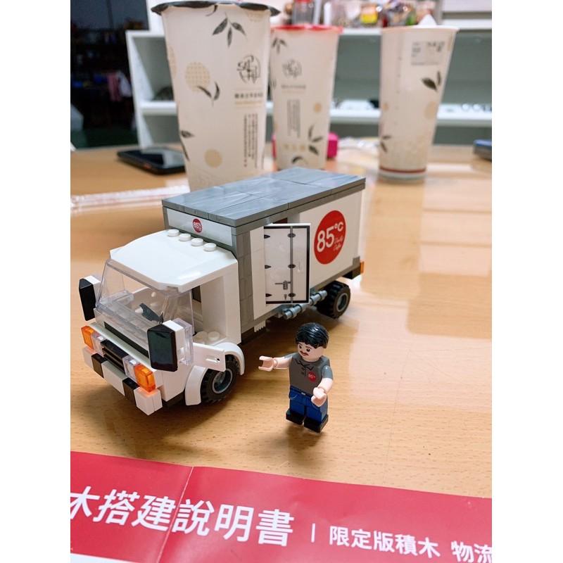 85度c積木貨車(隱藏版)