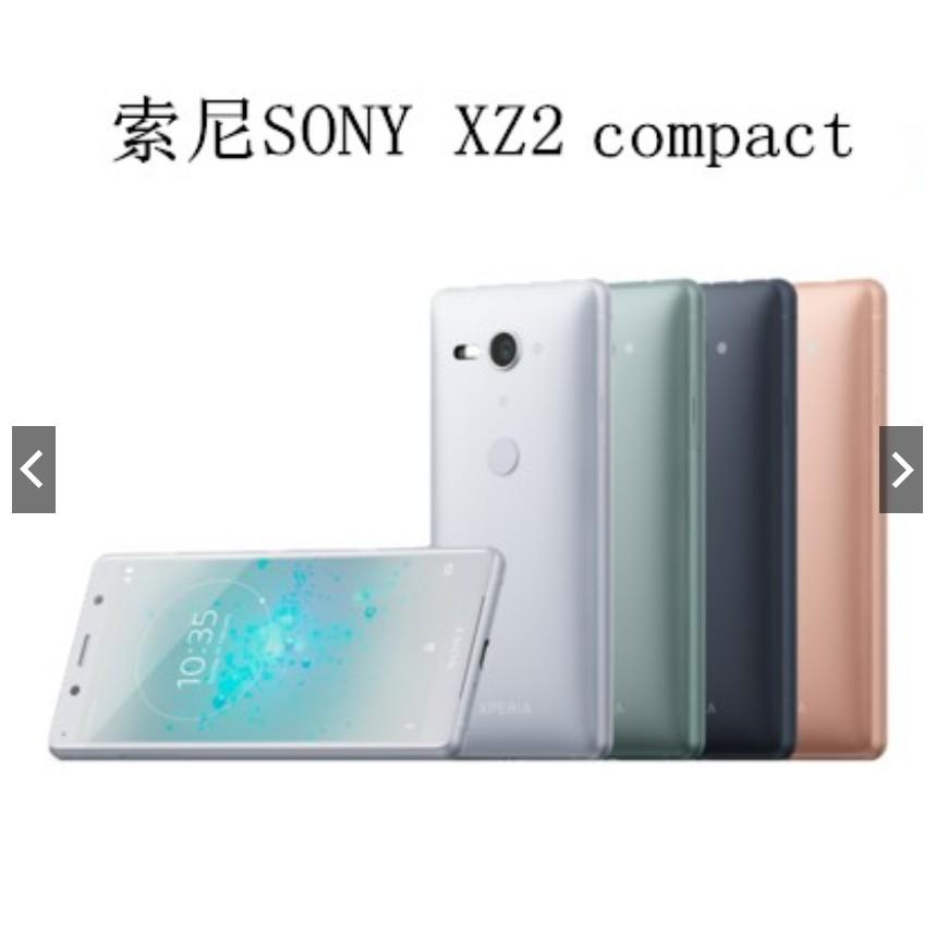 阿茲貓  索尼/Sony Xperia XZ2C 日版 SO-05K 二手福利機