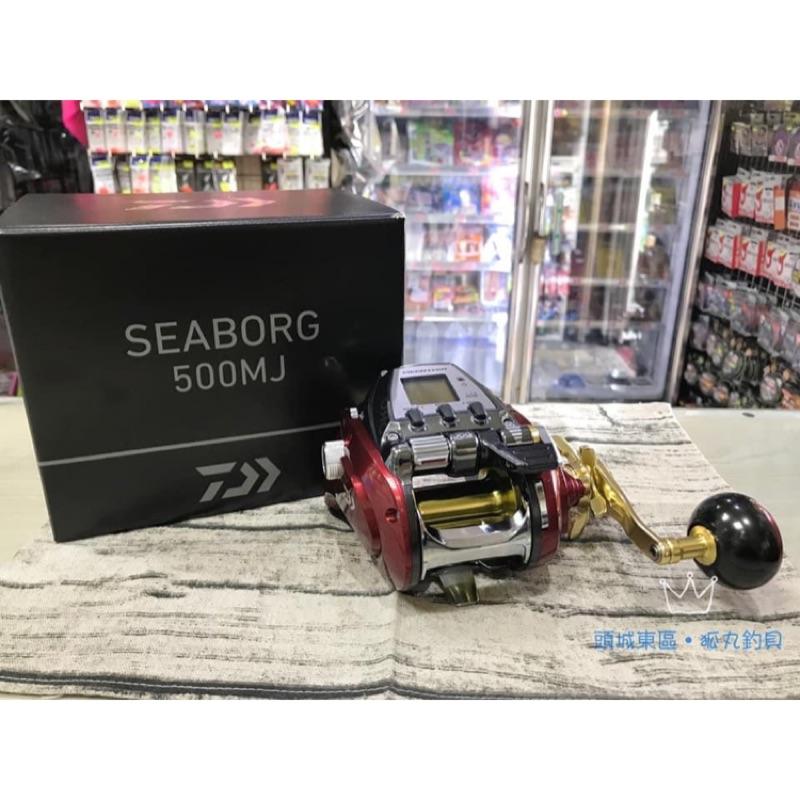 DAIWA SEABORG 500MJ 電動捲線器