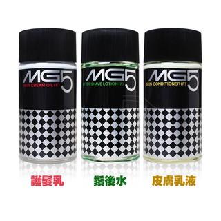 SHISEIDO 資生堂 MG5 男用保濕護髮乳150ml 清爽鬚後水/ 皮膚調理乳液 高雄市