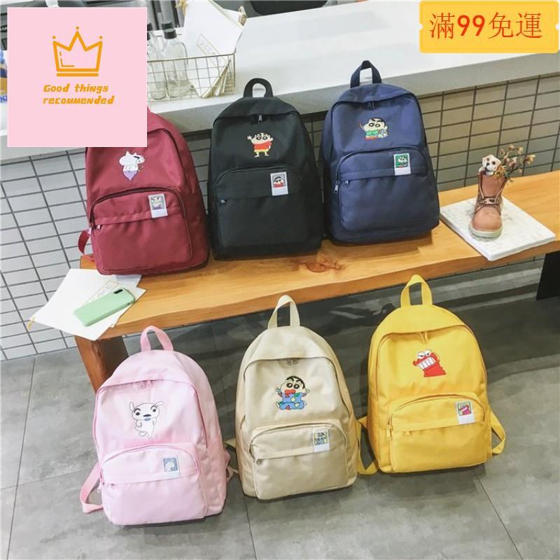 現貨🌟韓國SPAO 蠟筆小新後背包 學生書包 帆布包 動感超人 電腦包 雙肩包 背包 閨蜜包 交換禮物