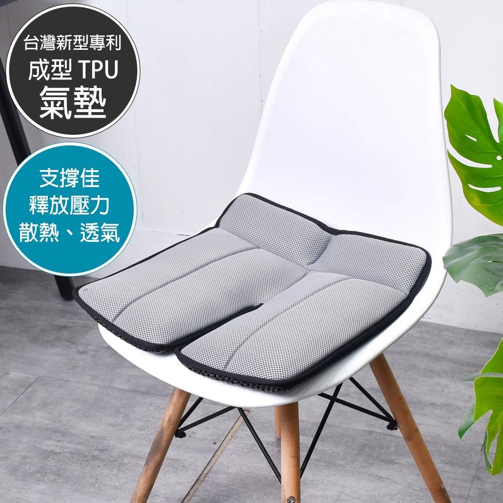 凱堡 透氣獨立墊結構氣墊座墊【OAS-1804】坐墊/腰枕