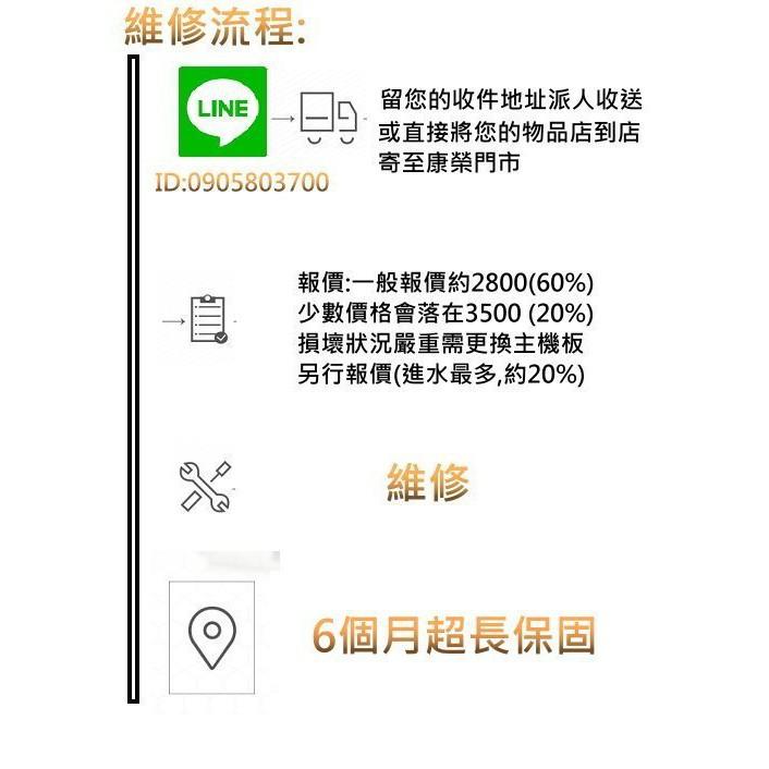 【芯片級筆電維修】ASUS i5/i7 FX50J X550JD X550JX A550J K550J   液晶螢幕更換
