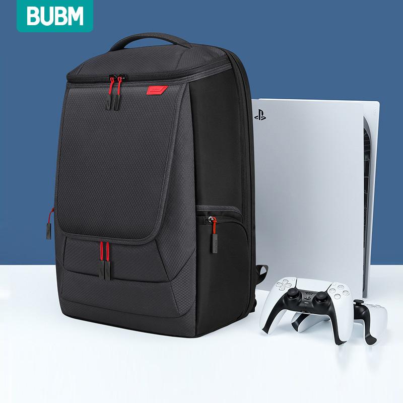 【熊熊數碼】BUBM數碼收納包 適用索尼PS5遊戲機收納包 索尼PS5主機雙肩收納包