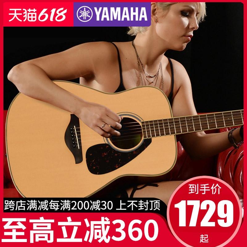 正品YAMAHA雅馬哈fg800單板民謠木吉他初學者電箱學生男女41寸40免運