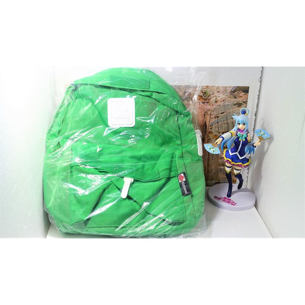 「出清便宜賣」【正版】【NUMANNI 奴曼尼】輕休閒繽紛中後背包 75-639 背包 包包 書包 後背包 書包