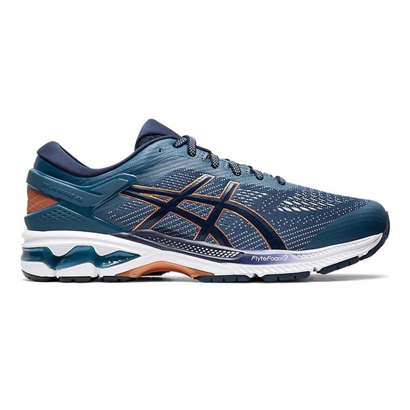 ASICS GEL-KAYANO 26(2E)男鞋 慢跑 寬楦 緩震 輕巧 穩定 藍【運動世界】1011A542-401