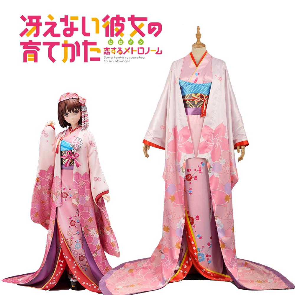 【正版授權販賣】炫漫 定做 路人女主的養成方法cos服 加藤惠 和服 Cosplay女裝