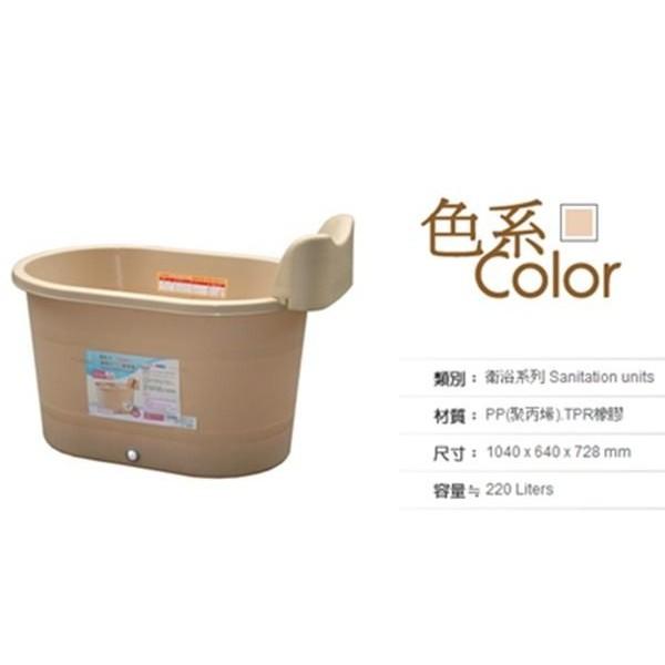 C加爾發C頭枕式SPA專用泡澡桶BX-1 洗澡浴盆 洗澡桶 220公升浴缸