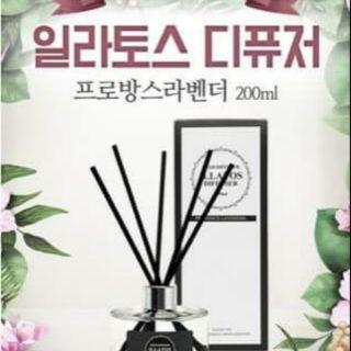 韓國 ILLATOS 精油擴香瓶 200ml/ 組 高雄市