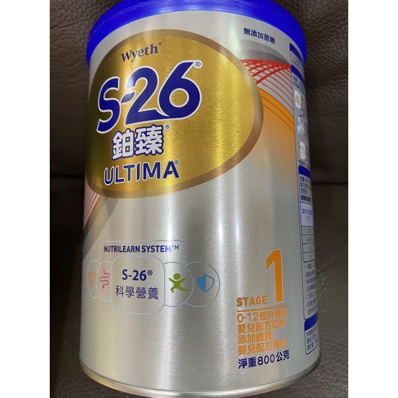 惠氏S26鉑臻800公克