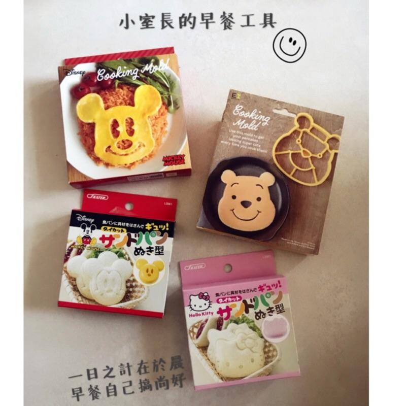 ⭕️現貨⭕️ 日本製 Kater Hello Kitty 米奇 吐司 壓模 鬆餅 模具 雞蛋糕 維尼熊 小熊維尼 迪士尼