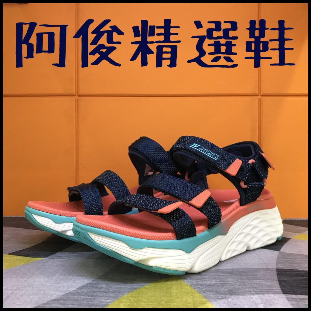 阿俊精選鞋 品質保證~SKECHERS(女)涼鞋 厚底鞋 藍橘色 運動涼鞋 140120nvmt