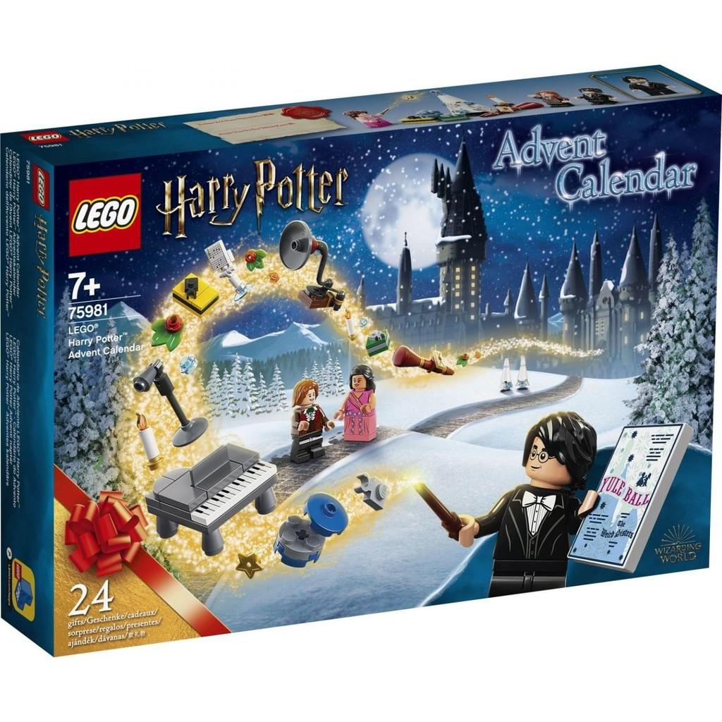 LEGO 樂高 75981 哈利波特 聖誕節倒數月曆