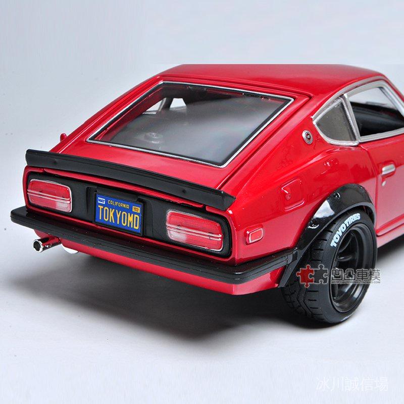 現貨1971年日產尼桑Datsun 240Z 美馳圖原廠1:18擺件仿真合金汽車模型