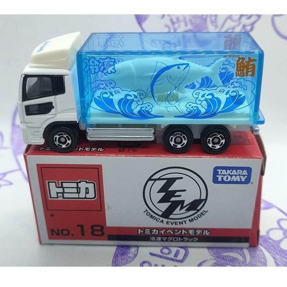 (現貨) TEM Tomica 多美  會場限定 1星 NO. 18 冷凍鮪魚運輸車 貨車