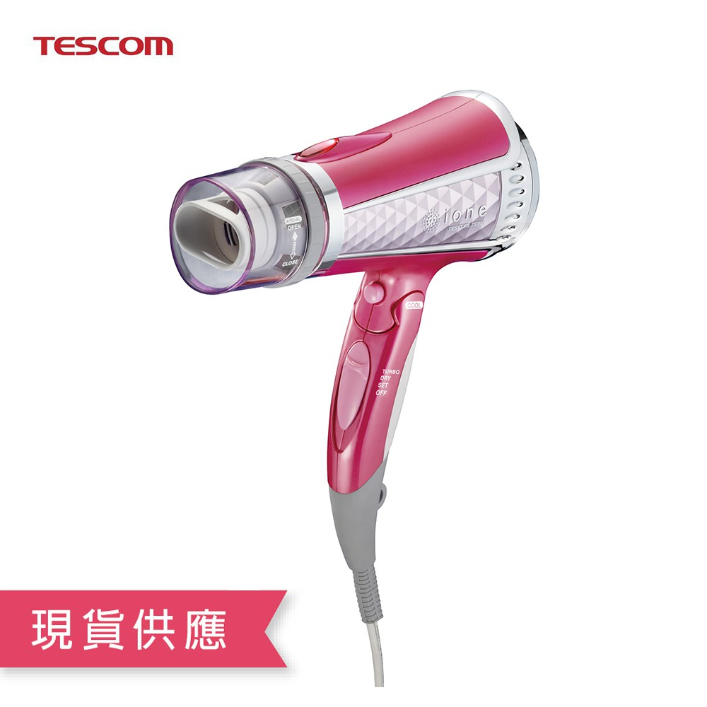 【TESCOM】負離子吹風機 TID960TW  TID960 公司貨/含發票保固15個月