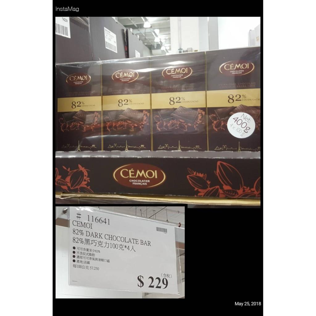 【熱賣! 好市多限定】法國 CEMOI 82% 黑巧克力 (100公克*4入) / 80%  黑巧克力片 Costco