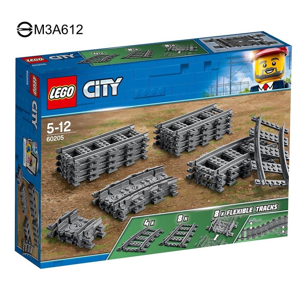 !costco線上代購(宅配免運) #123424 Lego 樂高 火車軌道+彎道組 #60205