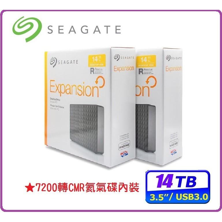 【全新公司貨】Seagate 新黑鑽 14TB USB3.0 3.5吋外接硬碟 STEB14000400