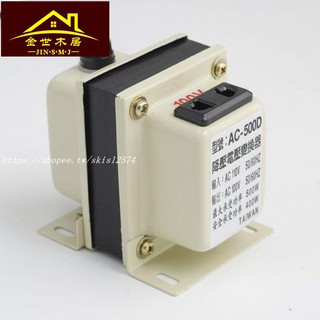 日本電器專用110V降100V 500W降壓器 AC-500D 變壓器 【SV4477】快樂生活網