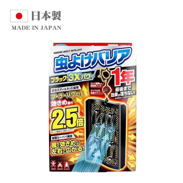 萌日子 ❤  正版授權 日本製~Fumakilla驅蚊防蚊蟲掛片(366天長效)。Japan-43