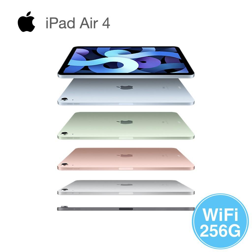 Apple iPad Air 4 256G 10.9吋 WiFi 2020 金/銀/灰/藍/綠