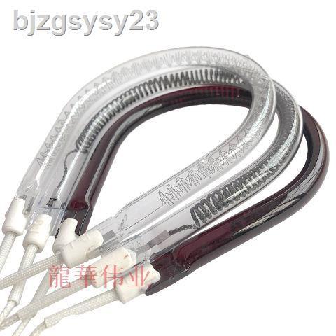 y熱賣中  現貨 小太陽發熱管梨形燈管原裝取暖器加熱管鹵素碳纖管通用電暖器配件