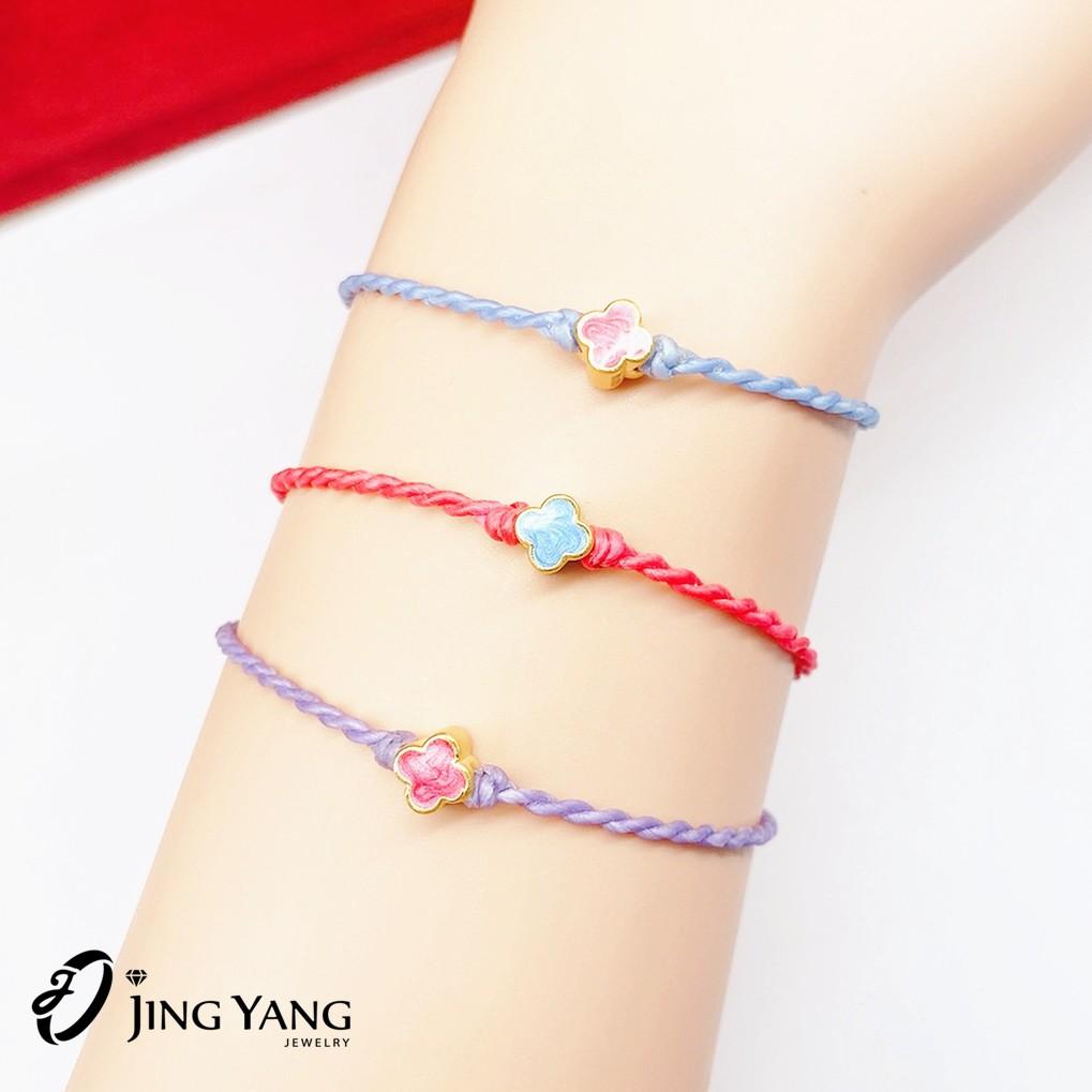 黃金彩色繽紛可愛造型 姊妹鍊 黃金蠟繩手鍊 9999純金 晶漾金飾JingYang Jewelry