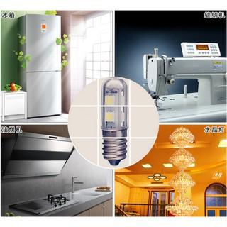 熱賣~E14 7LED 小螺口燈泡冰箱燈油煙機指示燈1W小夜燈LED節能燈  1W  5050 SMD