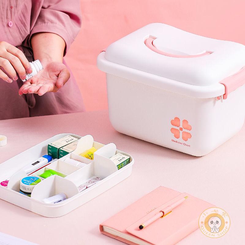 小七家❤現貨 醫藥箱 家用雙層手提急救小藥箱 家庭醫療箱 藥品收納盒 兒童放藥盒子