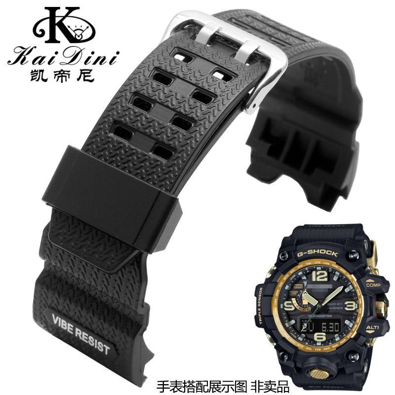 適配卡西歐G-SHOCK大泥王GWG-1000GB GWG-1000硅膠錶帶 黑色表鏈